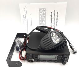 автомобильная радиостанция Megajet MJ650 - фото 8