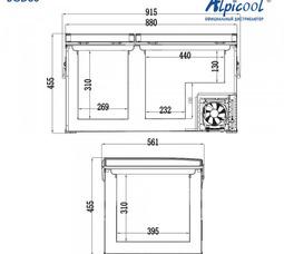 Alpicool BCD80 - фото 8