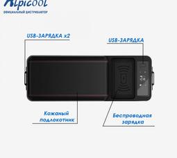 Alpicool CF8 (brown/battery) - фото 2