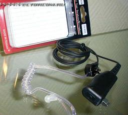 ТА 4041 , с воздуховодом ,болльшая кнопка РТТ+микрф - фото 1