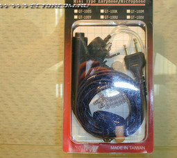 TA 5141, 3-х проводная, с воздуховодом, выносная РТТ, микрофон на клипсе - фото 2