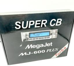 автомобильная радиостанция Megajet MJ600 Plus Turbo - фото 6
