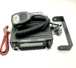 автомобильная радиостанция Megajet MJ600 Plus Turbo - фото 8