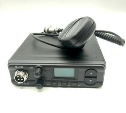 фото автомобильная радиостанция Megajet MJ333