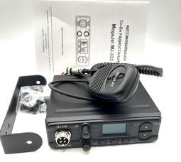 автомобильная радиостанция Megajet MJ333 - фото 2