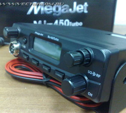 автомобильная радиостанция Megajet MJ 450 TURBO - фото 5