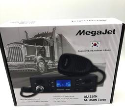 автомобильная радиостанция Megajet MJ 350 TURBO - фото 6