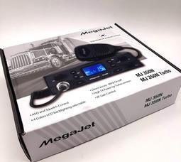 автомобильная радиостанция Megajet MJ 350 TURBO - фото 7