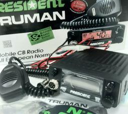 автомобильная радиостанция PRESIDENT Truman ASC   - фото 7