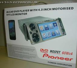 Авто магнитолы с DVD /опт/