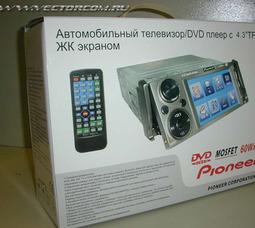 Авто магнитолы с DVD /опт/ - фото 1