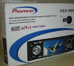 Авто магнитолы с DVD /опт/ - фото 3