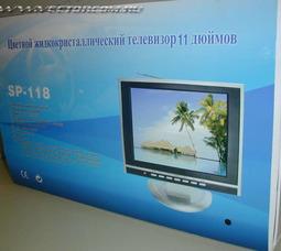 Автомобильные TV /опт/ - фото 2