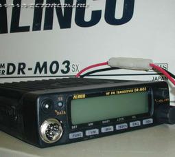 Alinco DR03 26-28МГц - фото 2