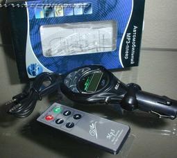 МР3-FM модуляторы /опт/ - фото 2