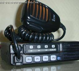 Софты для Icom - фото 1
