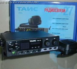 Сертификаты на радиостанции - фото 1