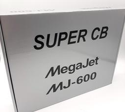 автомобильная радиостанция Megajet MJ600 - фото 6