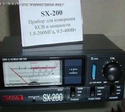 Vega SX-200 КСВ-метр , 1.8-160МГц, 0.5-400Вт - фото 2