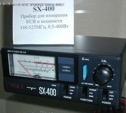Vega SX-400 КСВ-метр , 140-525МГц, 0.5-400Вт - фото 2