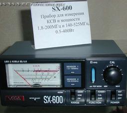 фото Vega SX-600 КСВ-метр , 1.8-200 и 140-525МГц, 0.5-400Вт