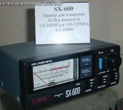 Vega SX-600 КСВ-метр , 1.8-200 и 140-525МГц, 0.5-400Вт - фото 2