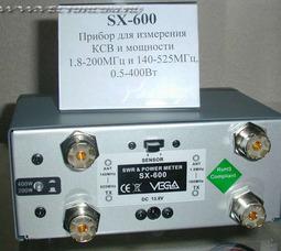 Vega SX-600 КСВ-метр , 1.8-200 и 140-525МГц, 0.5-400Вт - фото 3