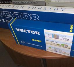 VECTOR R-600 - фото 2
