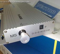 VECTOR R-600 - фото 6