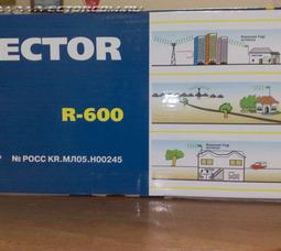 VECTOR R-600 - фото 7