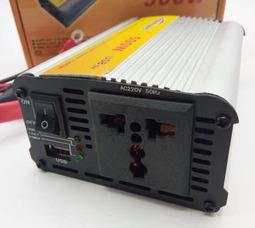 KONNWEI 500 Преобразователь Вх.12V-Вых.220V 500 Вт +5в USB - фото 2