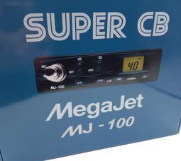 автомобильная радиостанция Megajet MJ 100  - фото 5