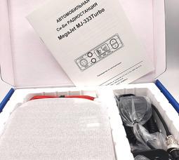 автомобильная радиостанция MegaJet MJ-333 Turbo - фото 4