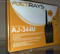 AJETRAYS AJ - 344U - фото 4