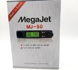 автомобильная радиостанция MegaJet MJ 50  - фото 6
