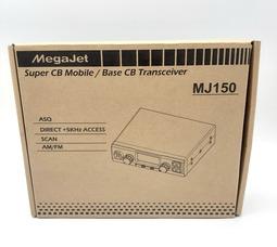 автомобильная радиостанция Megajet MJ 150 - фото 7