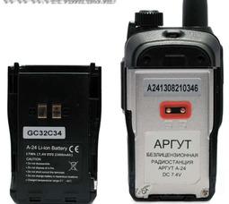 Аргут А-24 UHF(400-470 МГц) NEW +FMприёмник - фото 3