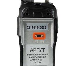Аргут А-23 UHF(440-470МГц) - фото 3