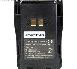 Аргут А-23 UHF(440-470МГц) - фото 6