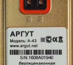 Аргут А-43 UHF(400-470 МГц)  - фото 5