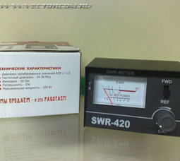 SWR420 КСВ-метр 24-30МГц - фото 1