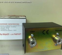 SWR420 КСВ-метр 24-30МГц - фото 3
