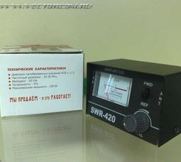 SWR420 КСВ-метр 24-30МГц - фото 4