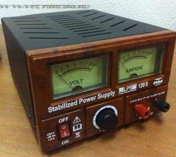 RM LPS-120S Блок питания регулируемый, трансформаторный 5-15В, 14-20 - фото 4