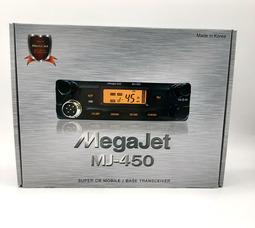 автомобильная радиостанция Megajet MJ 450  - фото 3