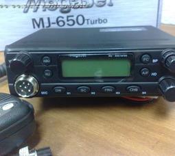 фото автомобильная радиостанция Megajet MJ650 TURBO