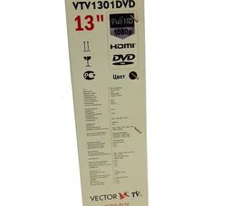 """автомобильный телевизор VTV-1301 13"""" DVD 12/24/220В  аналоговое ТВ - фото 12"""