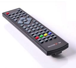 """автомобильный телевизор VTV-1301 13"""" DVD 12/24/220В  аналоговое ТВ - фото 6"""