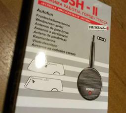 BOUSH-II Антенна активная, внутрисалонная