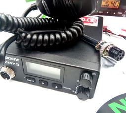 автомобильная радиостанция PRESIDENT JIMMY II ASC   - фото 1